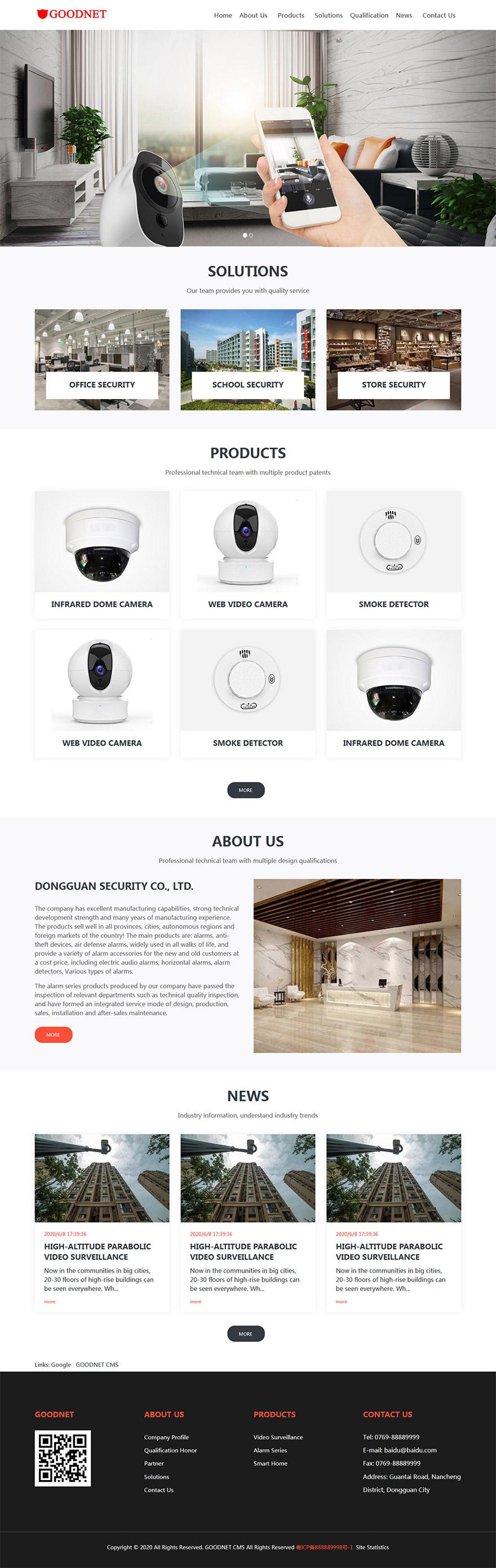 响应式安防报警行业英文网站模板源码